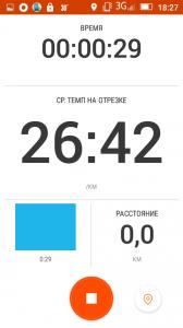 strava-1.png
