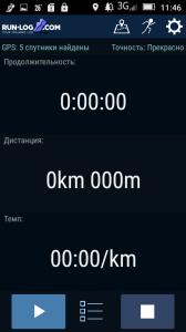 Run-log-1-start.png