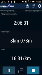 Run-log-2.png
