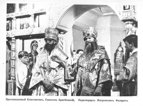 Swiatiel Filaret ukazujet nowochirotonisanngo Swiatiela Konstantina