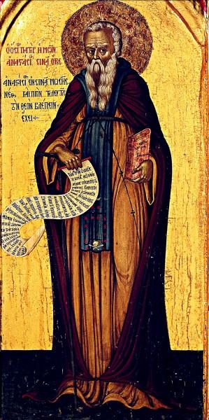 Преподобный Анастасий Синаит.jpg
