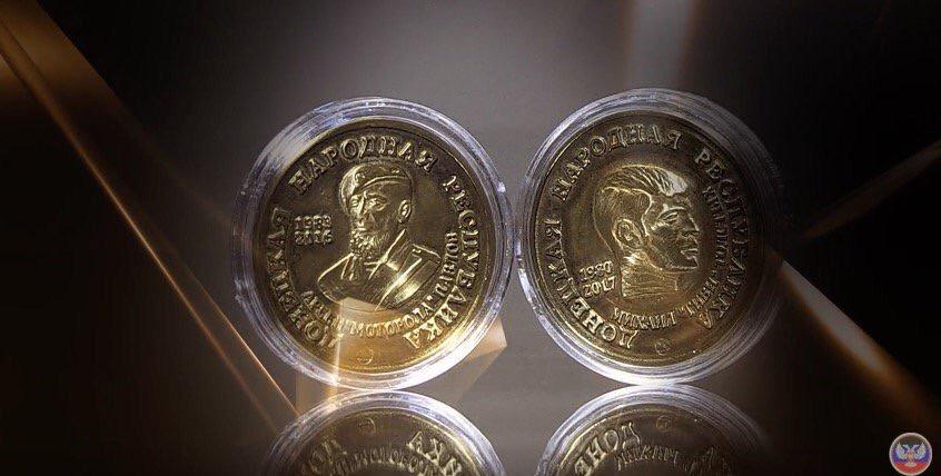 Bitcoin начал стремительное падение на фоне выпуска новой валюты ДНР