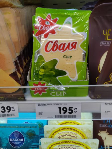 Сравнение цен на продукты в России и Литве