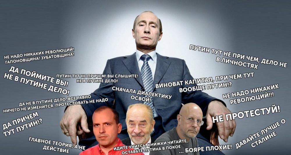 Путинизм как Пятая в пятой.