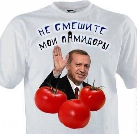 В 0:00 часов 1 марта истекло время ультиматума Турции