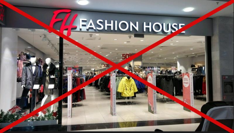 Очередная сеть fashion магазинов бьется в падучей