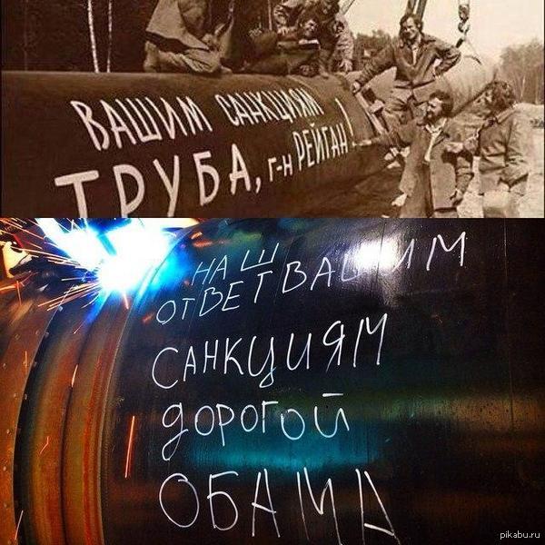 Новая победа российской дипломатии. Конгресс поддержит новые санкции по