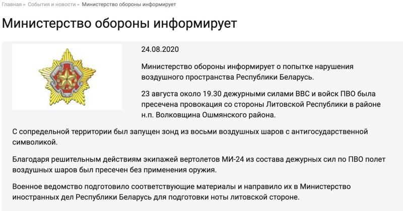 20200824_113738.jpg