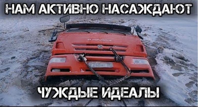 Чем отличается отношение госслужащих на Западе и в России?