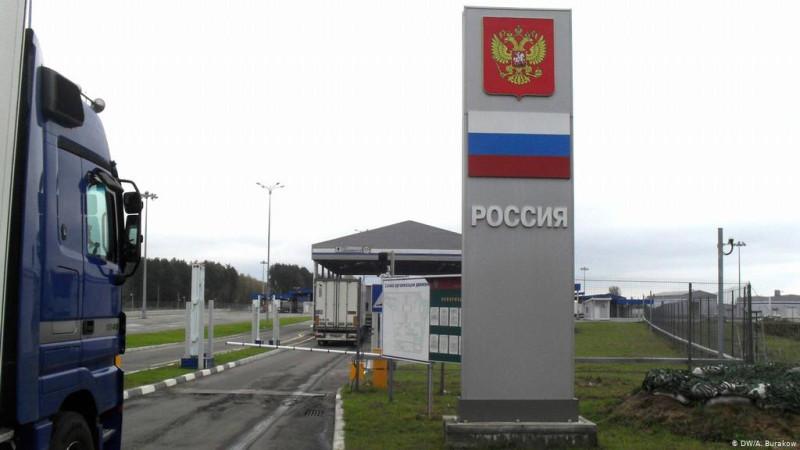 Ситуация с выездом на границе России