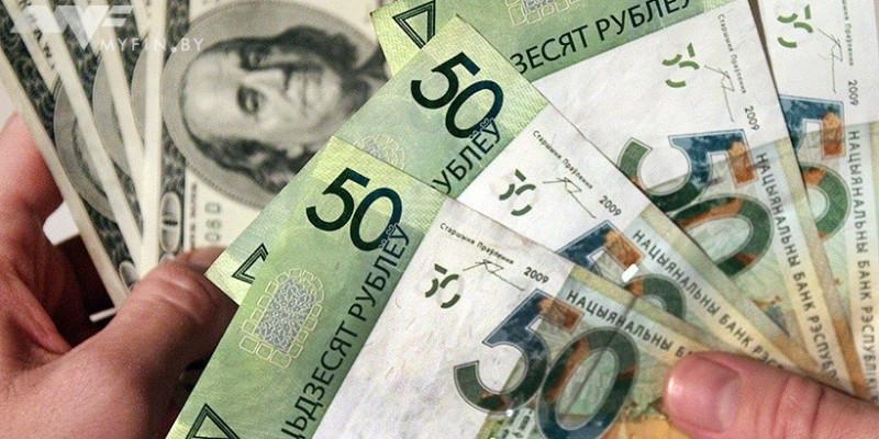Прощай, валюта! Белорусским госбанкам закрыли счета в Европе