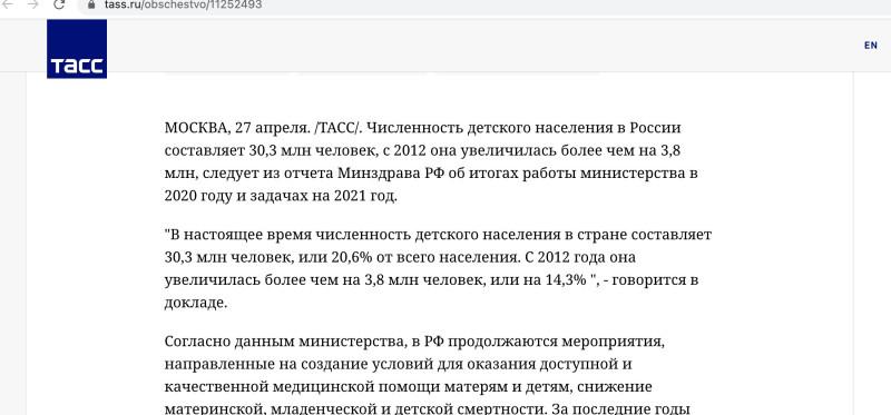 Новая кампания МИД и МВД по возвращению соотечественников в Россию