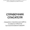 2013-09-19_082428_