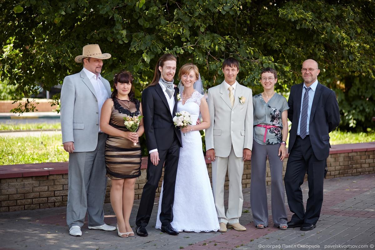 армянское знакомства родители с невестой