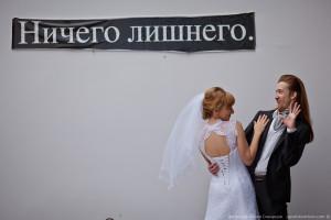 Марина и Андрей 0337