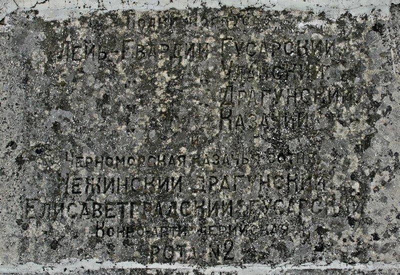 Кавал. корпусу генерала Уварова было (воссозданный) 3 1985