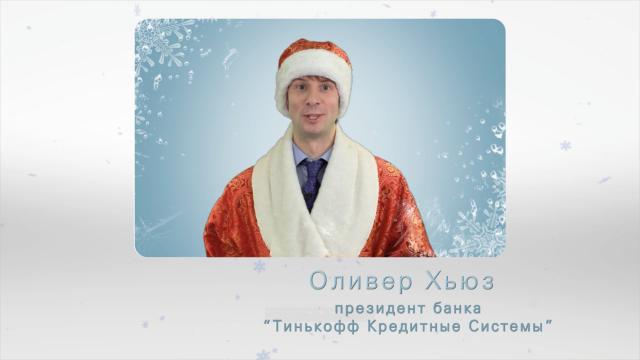Кадры из ролика новогодний подарок