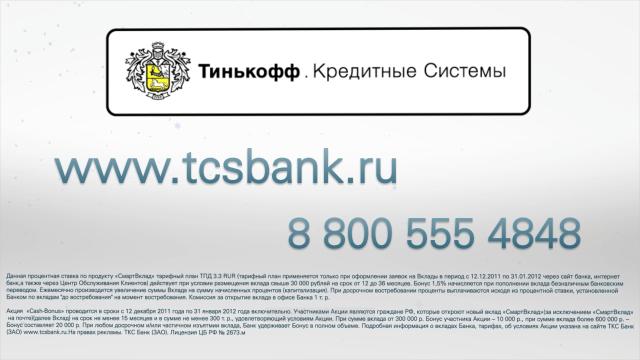 русский стандарт кэшбэк 2000
