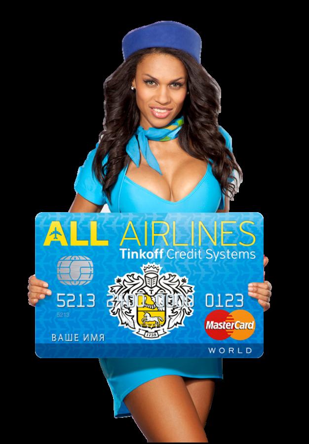 Реклама тинькофф all airlines модели