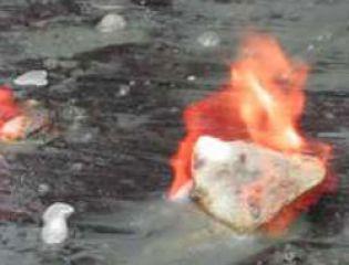 гидрат метана