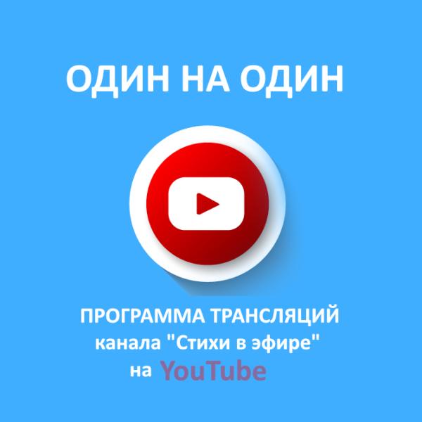 programma kanala