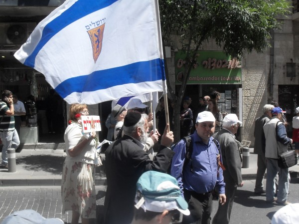 Копия Бессмертный полк, Иерусалим 8.05.16