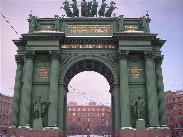 narvskie-triumfalnye-vorota-sankt-peterburg1351997055