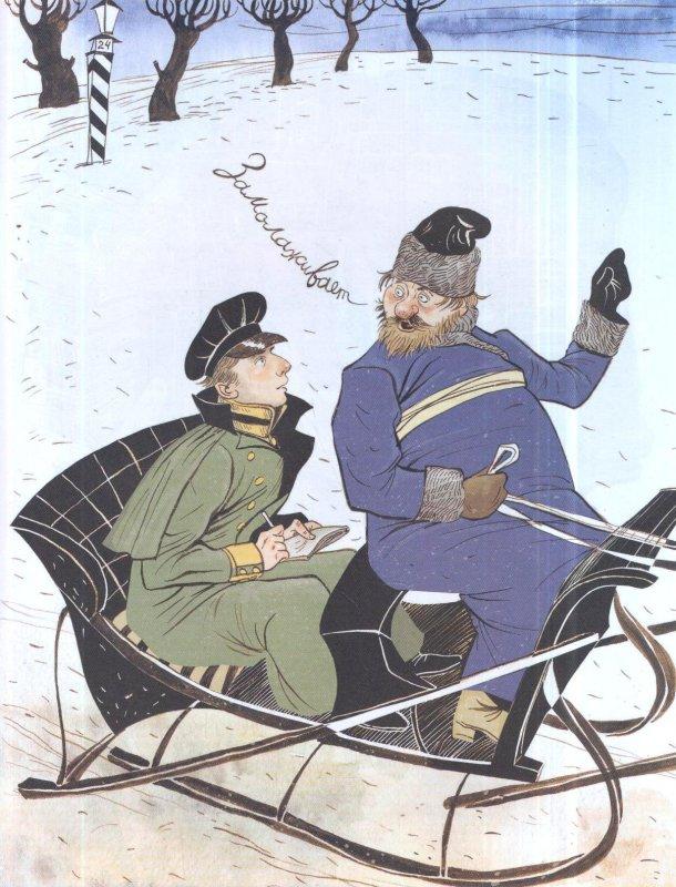 190319