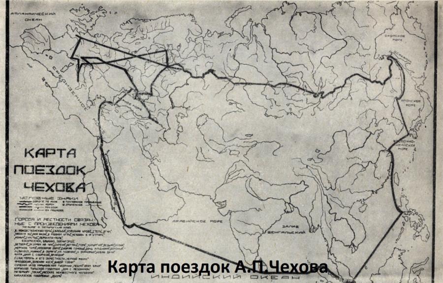 Карта поездок Чехова