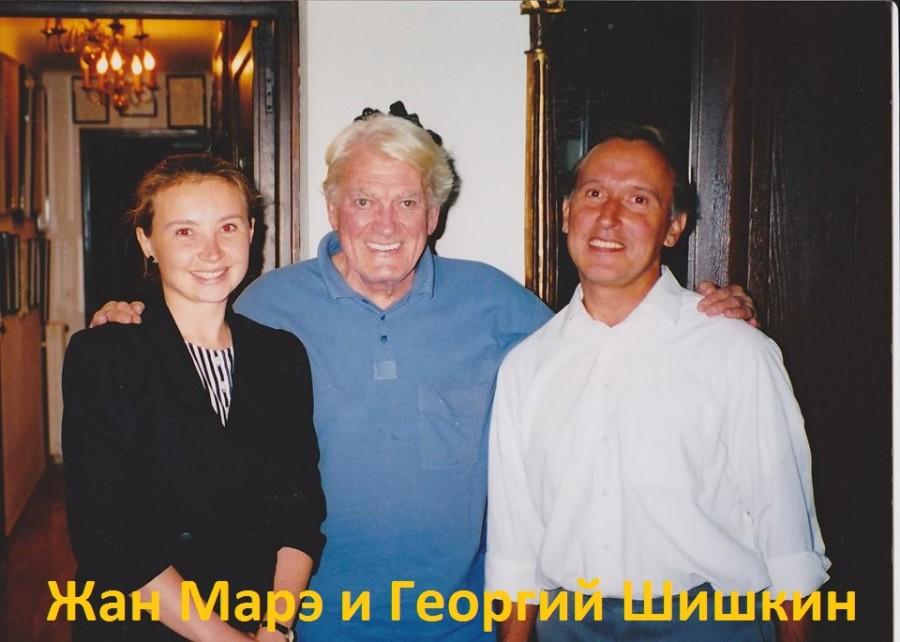 Марэ и Шишкин 1