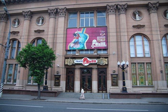 teatr_romen_1