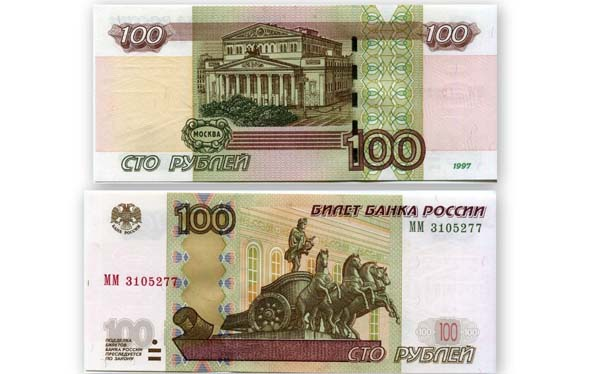 rossija_1997-nv_100_rublei_2004g-2