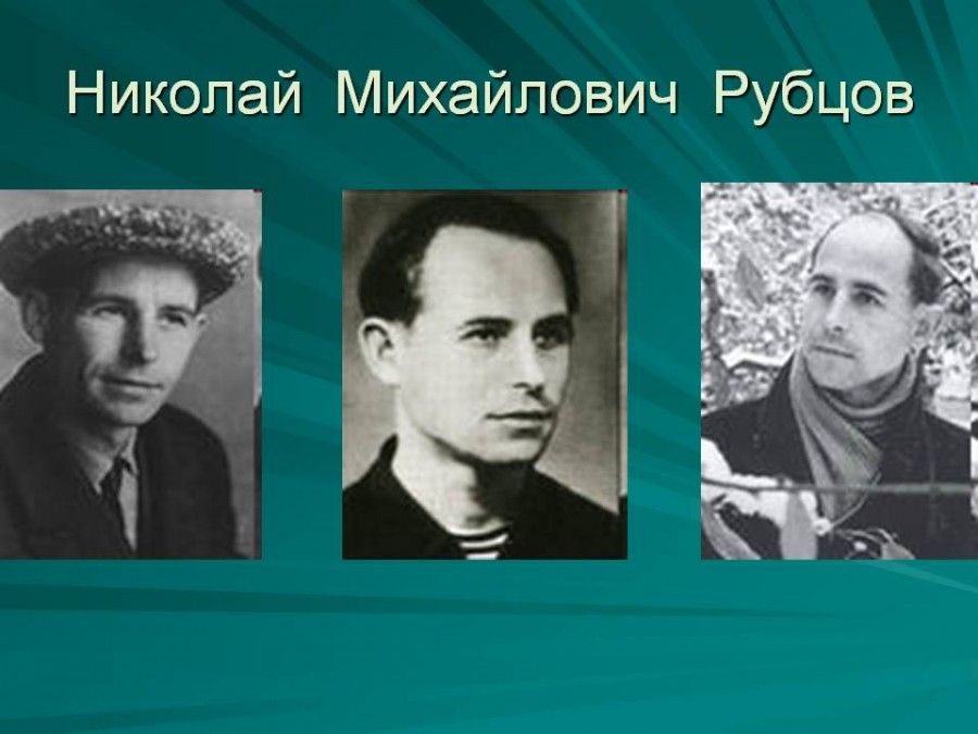 Nikolaj-Mikhajlovich-Rubtsov
