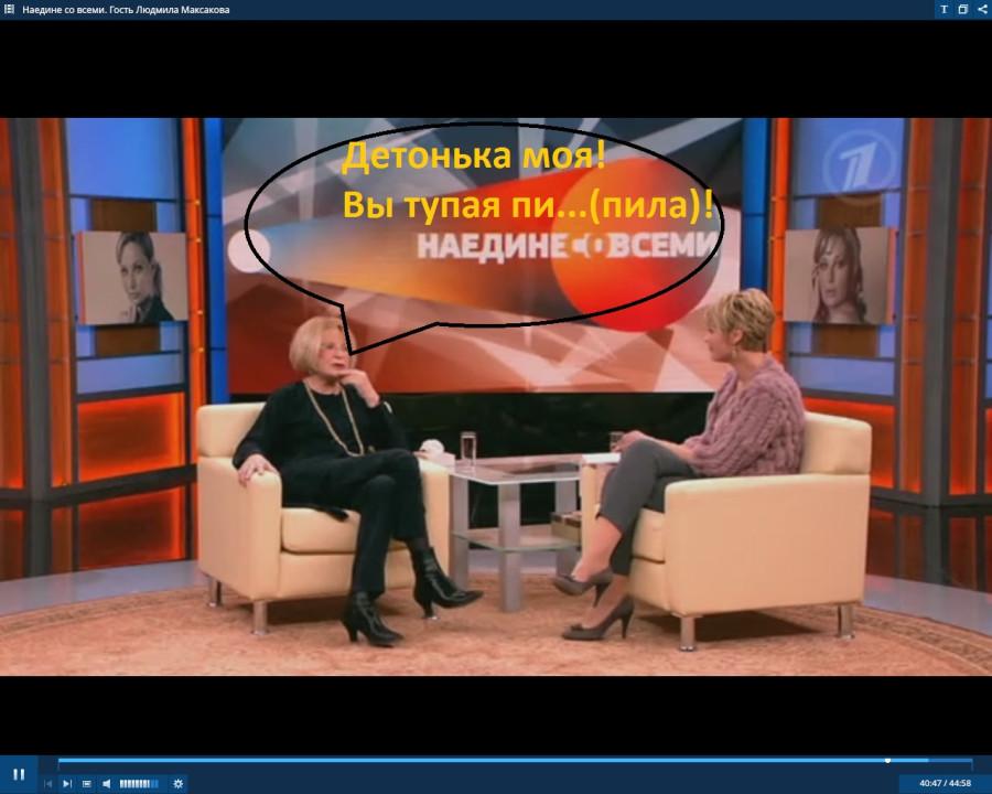 http://ic.pics.livejournal.com/teachron/67407322/446370/446370_900.jpg