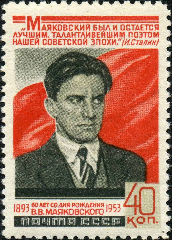 Mayakovskij