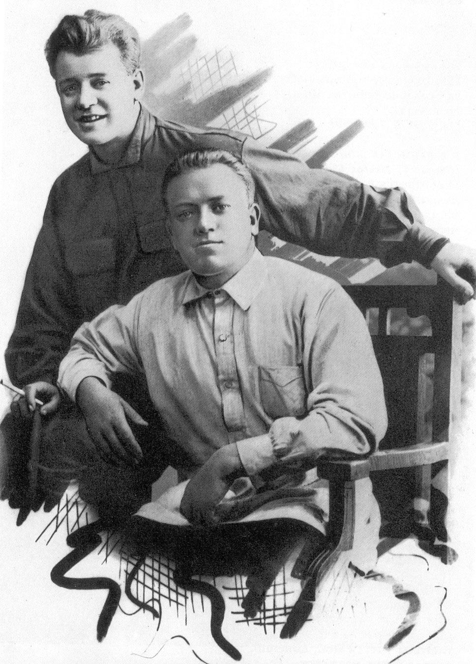 Есенин и Чагин