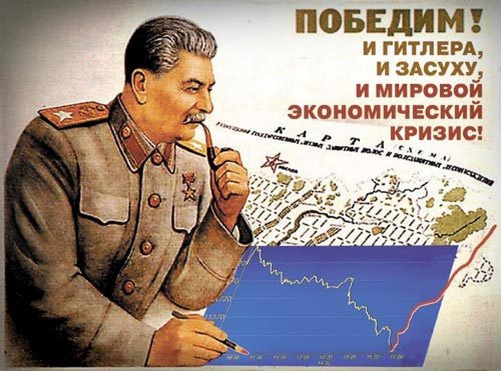 stalin (1)