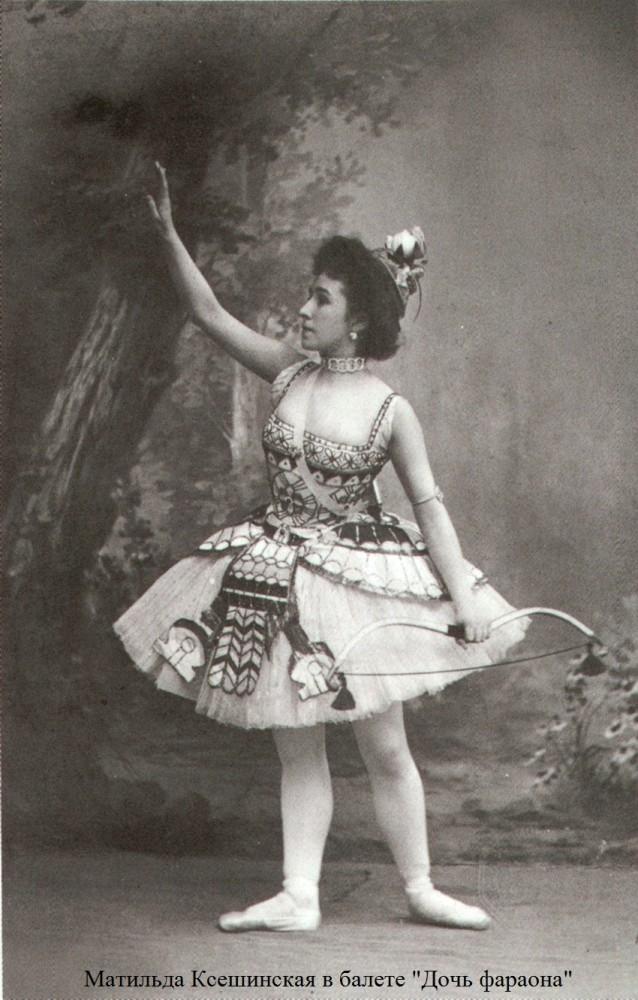 Ксешинская