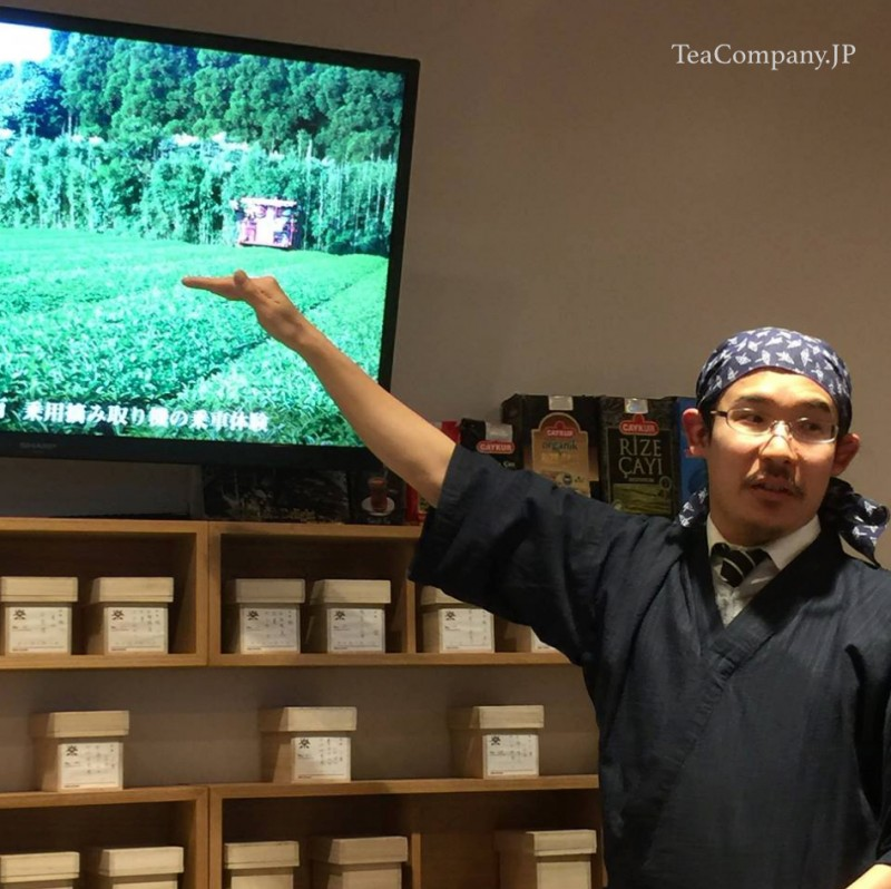 японский магазин чая в москве