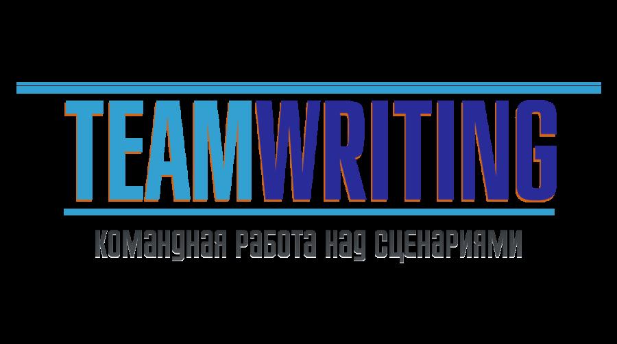 Teamwriting_logo