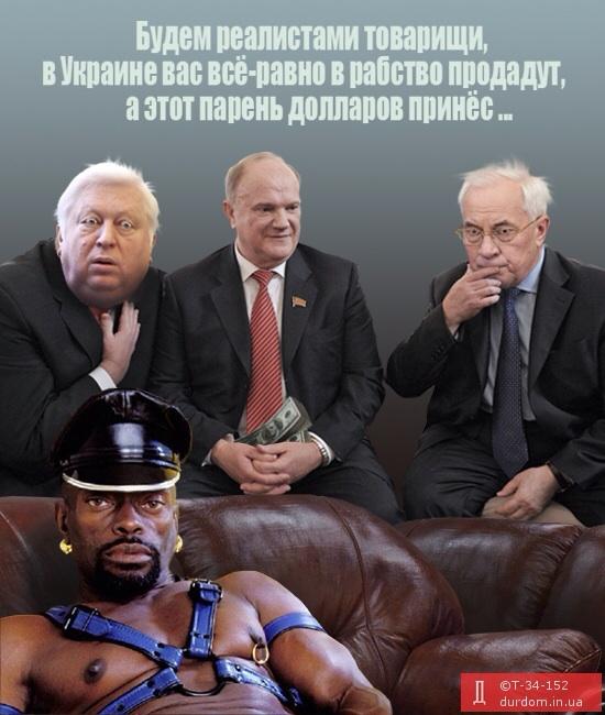 Компания друга Путина потратила $ 230 тыс. на борьбу с новыми санкциями США, - Wall Street Journal - Цензор.НЕТ 6597
