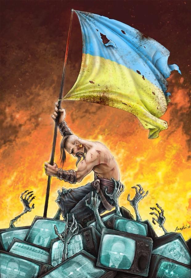 Украинские воины отбили три атаки террористов в зоне АТО, боевики понесли серьезные потери, - штаб - Цензор.НЕТ 1361