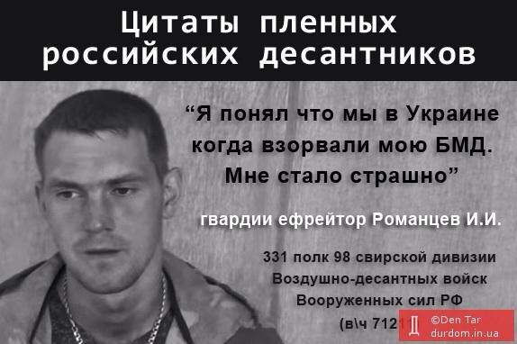 18 февраля в Киеве мирным шествием почтят память защитников Дебальцево - Цензор.НЕТ 5770