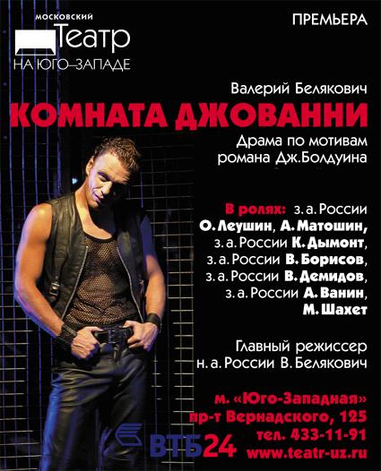 http://pics.livejournal.com/teatr_uz_adm/pic/000013fz.jpg