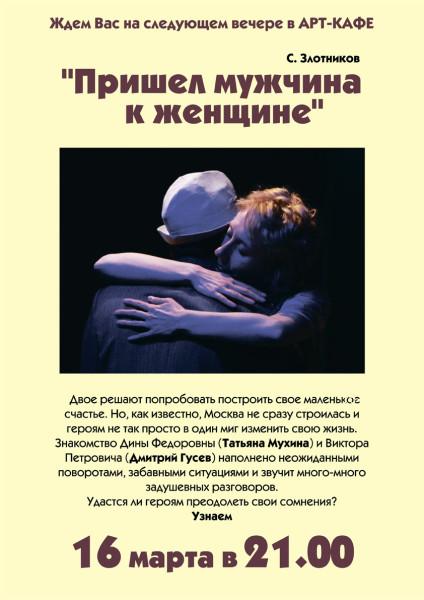 gusev_afisha