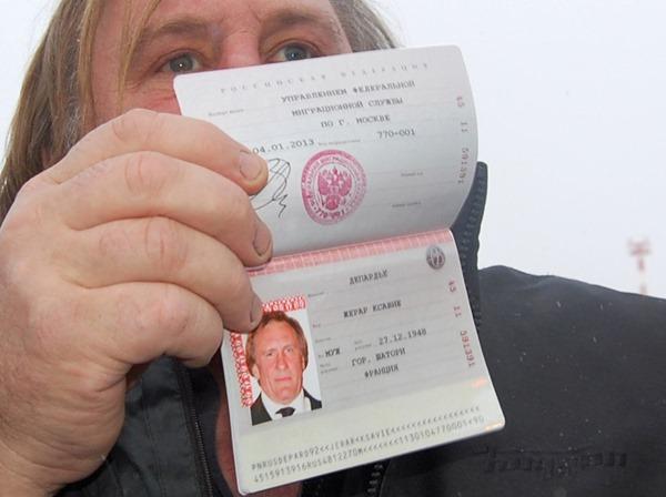 паспорт-депардье