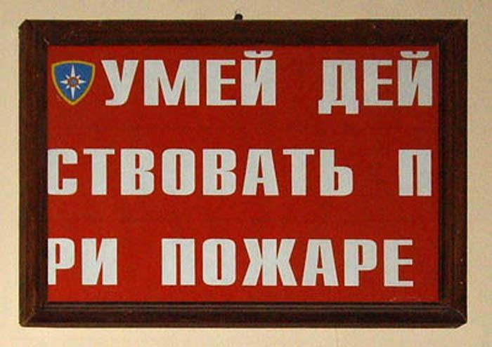 svetogorsk62