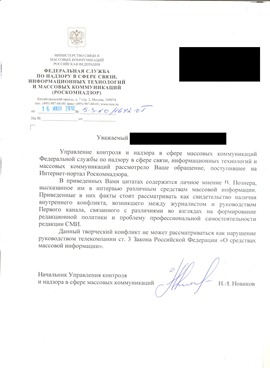 познер_кат