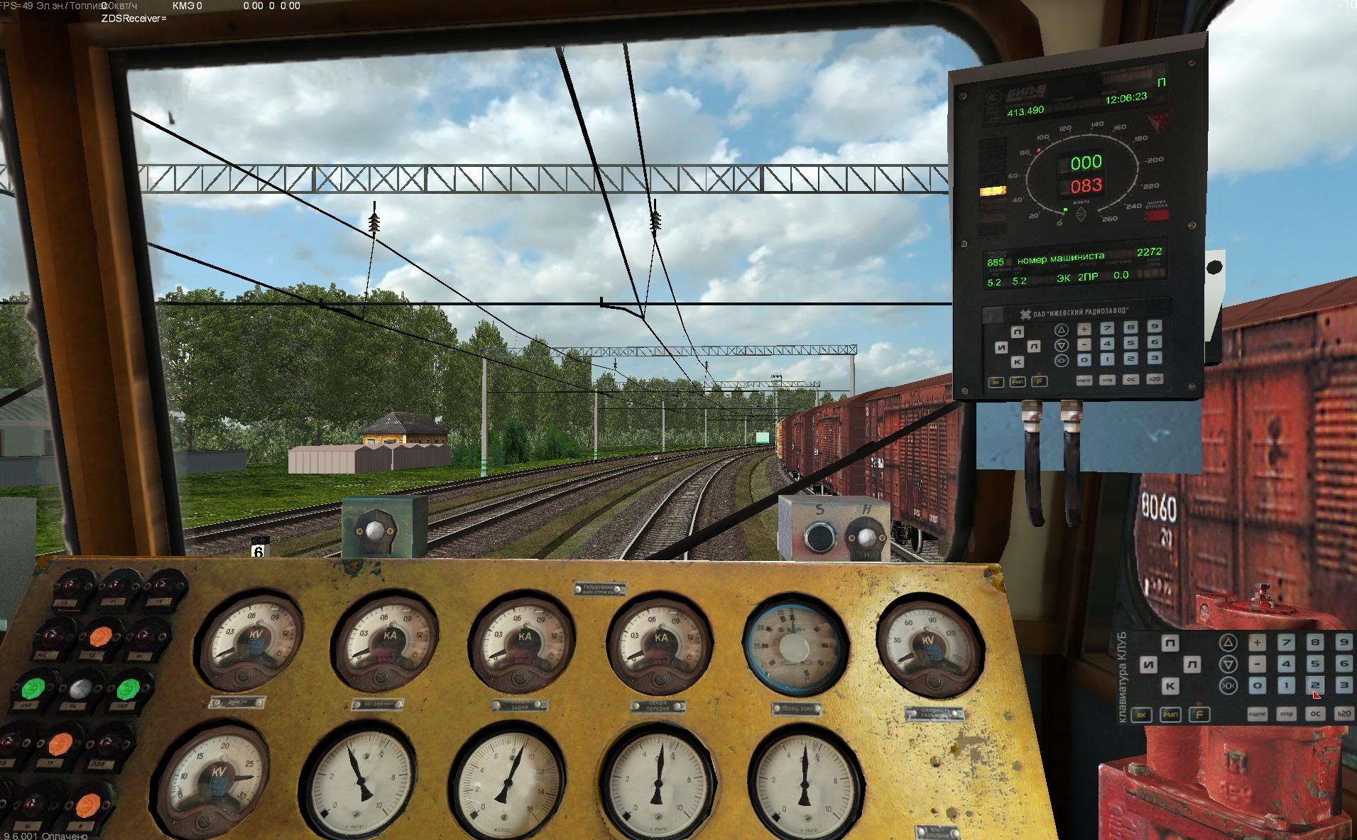 Симулятор локомотива вл 10 игра