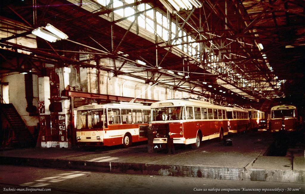 Троллейбусы во время ремонта